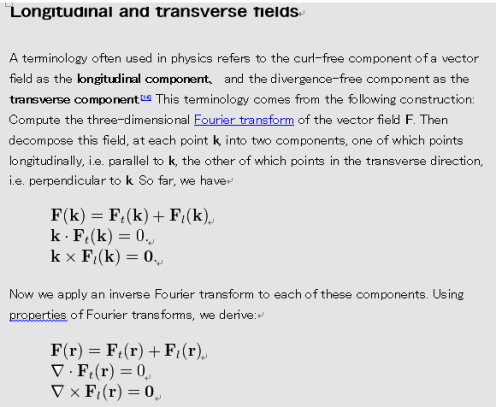 Part_Longitudinal and Transverse fields